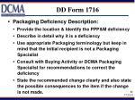 dd form 171621
