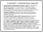ludno i urbanizacja japonii