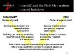 internet2 and the next generation internet initiative