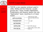 tcp ip 5 layer model
