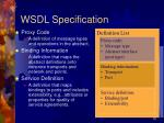 wsdl specification