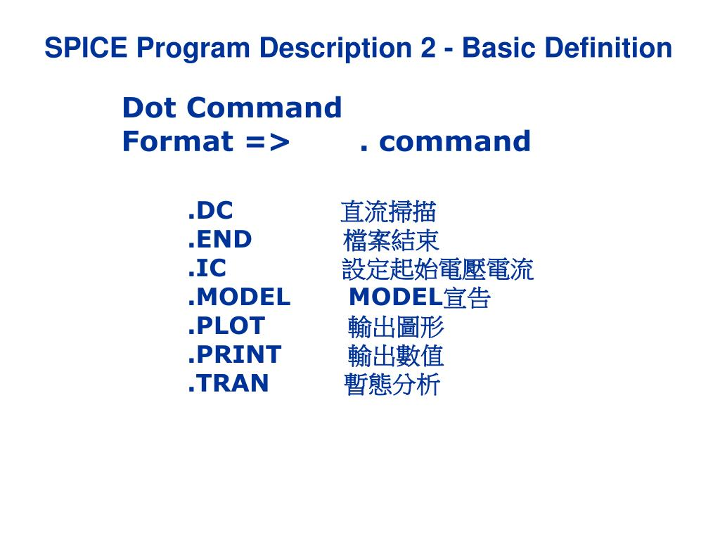 SPICE Program Description 2 - Basic Definition