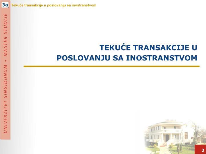 Teku e transakcije u poslovanju sa inostranstvom