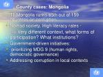 county cases mongolia