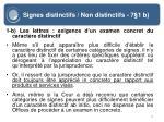 signes distinctifs non distinctifs 7 1 b15