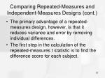 comparing repeated measures and independent measures designs cont