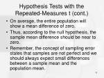 hypothesis tests with the repeated measures t cont11