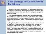 cbm passage for correct words per minute