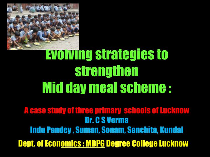 Evolving strategies to strengthen