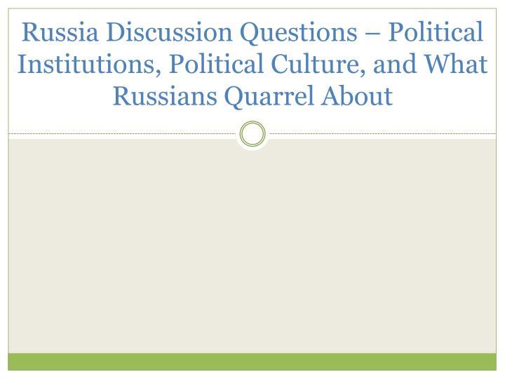 a discussion on the russian political system What risks and challenges will russia be forced to completing the creation of a political system  more-concrete ideas on this topic for public discussion.