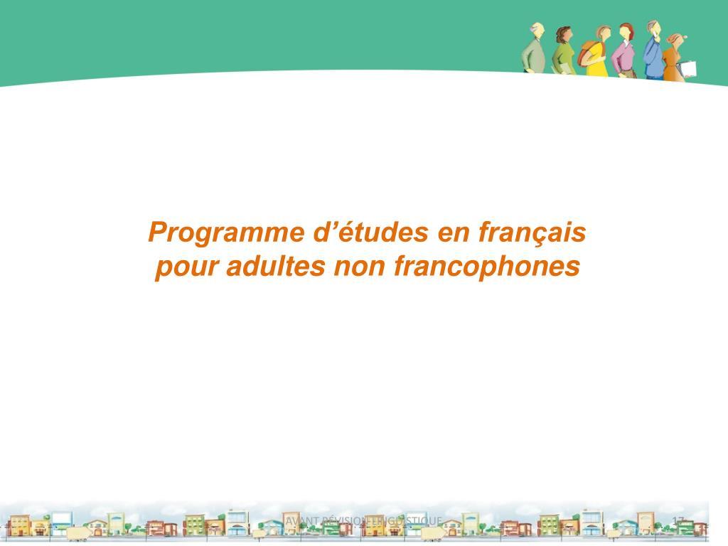 Programme d'études en français