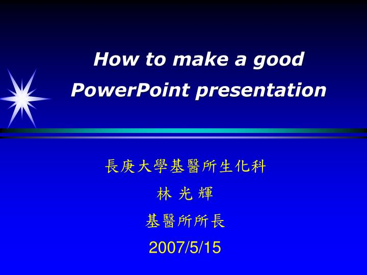 how to make a good powerpoint presentation n.