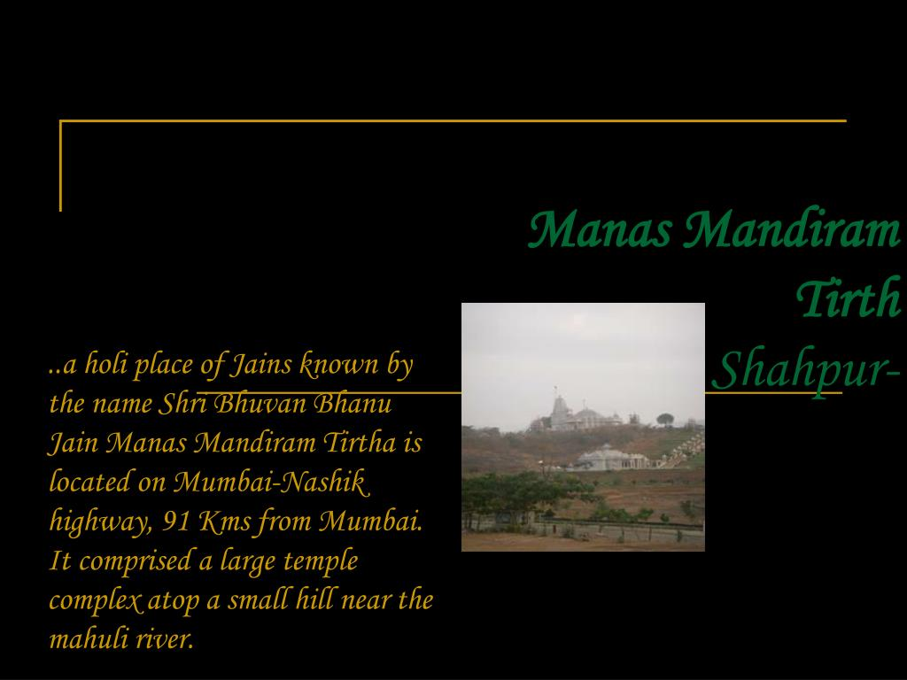 Manas Mandiram Tirth