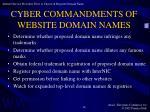 cyber commandments of website domain names