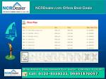 ncrdealer com offers best deals4