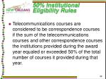 50 institutional eligibility rules30