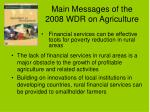 main messages of the 2008 wdr on agriculture