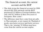 the financial account the current account and the bop