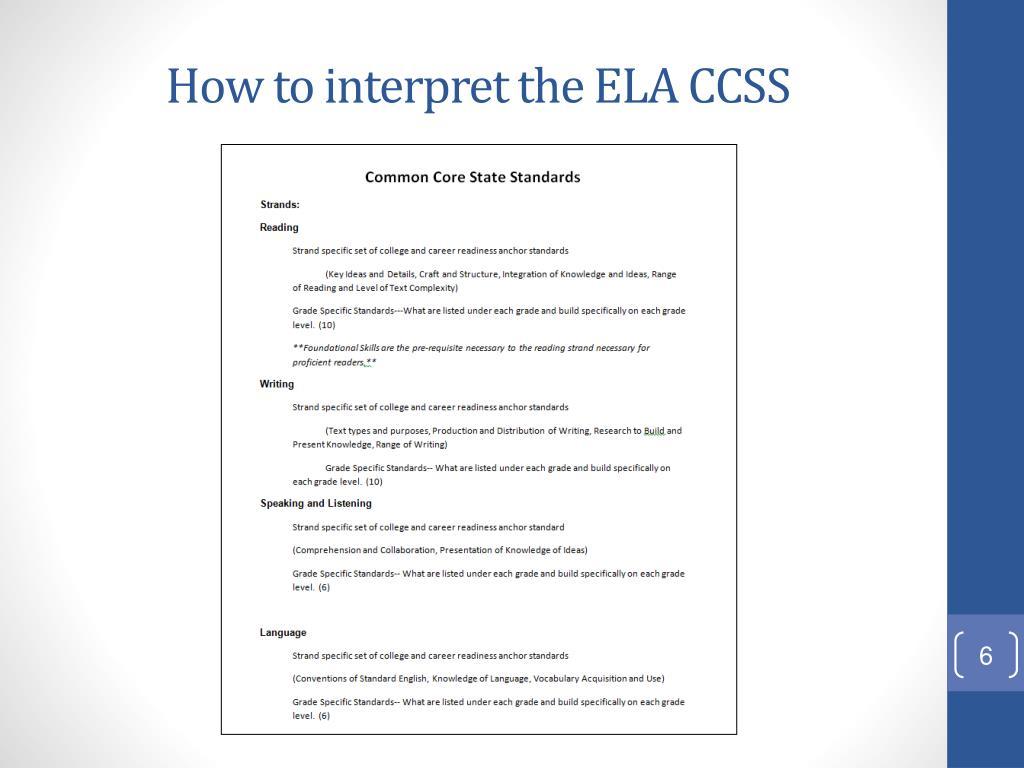 How to interpret the ELA CCSS