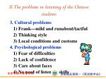 ii the problems in listening of the chinese students8