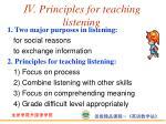 principles for teaching listening