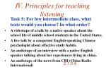 principles for teaching listening15