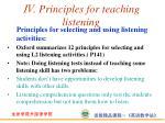 principles for teaching listening16