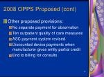 2008 opps proposed cont