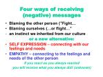four ways of receiving negative messages