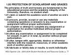 1 00 protection of scholarship and grades