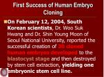 first success of human embryo cloning