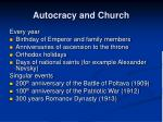 autocracy and church