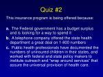 quiz 222