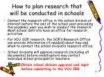 how to plan research that will be conducted in schools