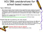 vcu irb considerations for school based research