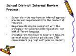 school district internal review process
