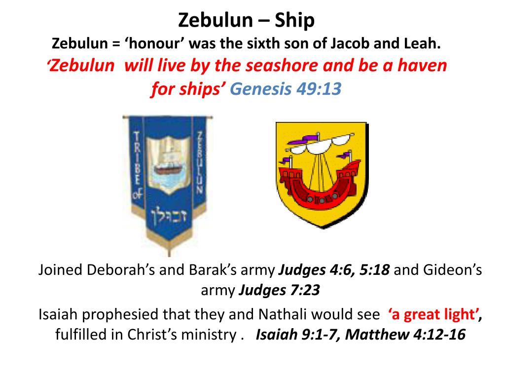 Zebulun – Ship