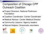 composition of chicago cpp outreach coalition