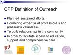 cpp definition of outreach