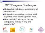 i cpp program challenges