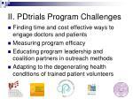 ii pdtrials program challenges