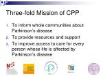 three fold mission of cpp