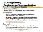 2 2 assignment implementation evaluation