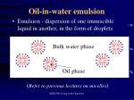 oil in water emulsion