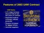 features of 2003 uaw contract