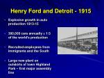 henry ford and detroit 19153