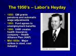 the 1950 s labor s heyday