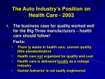 the auto industry s position on health care 2003