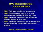 uaw medical benefits contract history