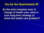 you be the quarterback 2